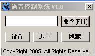 Speech Controls System Version 1.0